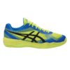 Кроссовки Asics B701N 7743 Volley Elite FF