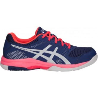 Кроссовки Asics B756Y 400 GEL-ROCKET 8