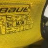 Налокотники Bauer Supreme 190