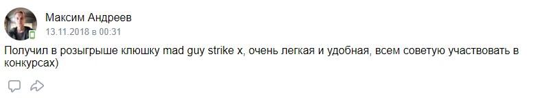 Отзывы СЗСМ ВК11