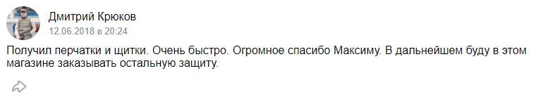 Отзывы СЗСМ ВК20