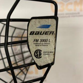 Решетка Bauer FM3000 SR (Б/У)